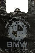 Пакет BMW 50кг ПолиПак 40х60см (50/500)