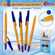 Ручка шариковая синяя 1.0 мм Korvina Josef Otten 51