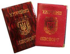 Обкладинка для паспорту з гербом, глянець Tascom 01-Па