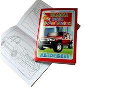 Розмальовка А4 СУПЕР 32л. мікс для хлопчиків (20/800)