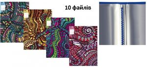 Папка на 10 файлів А4 мікс кольорів 600 мкм матова фактура Ethnics Optima O32111