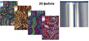 Папка на 20 файлів А4 мікс кольорів 600 мкм матова фактура Ethnics Optima O32112