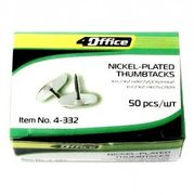 Кнопки 4Office нікель 4-332 (10)