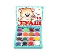 Гуаш 16 кольорів (20 мл) подарункова Тетрада ТЕ461514