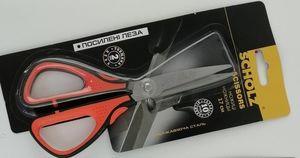 Ножиці Scholz 17 см, 4250, універс з гумовими ручками (20) 04040730