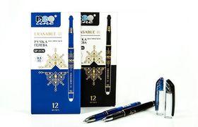 Ручка гелева автоматична з стираючими чорнилами чорна 0.5 мм Erasable Frixion Neo Line GP-3216