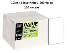 Фотобумага NewTone глянцевая  200г/м кв , 10см x 15см ціна за 100 л  (G200.F500N)  (100/500)