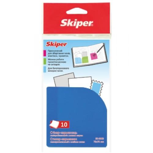 Стікер-кишеня пластикова, 75х75 мм, з липким шаром, мікс SK-5003 Skiper