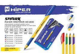 Ручка масляна  тригранна з гумовим тримачем Hiper Shark 0.7 мм, колір чорнил червоний HO-200 (10)