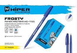 Ручка масляна Hiper Frosty 1.0 мм, колір чорнил синій HO-1155 (50)