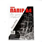 Папір А4 чорного кольору  для ескізів 12 аркушів 120 гр/м2  в п/е пакеті Тетрада ТЕ921 (1/30)