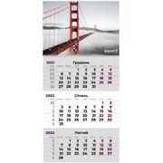 Календар настінний квартальний на 2022 рік, 63х29,7 см, на пружині Міст 8801-01-A Axent