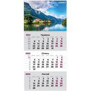 Календар настінний квартальний на 2022 рік, 63х29,7 см, на пружині Норвегія 8801-03-A Axent