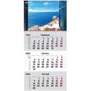 Календар настінний квартальний на 2022 рік, 63х29,7 см, на пружині Море 8801-05-A Axent