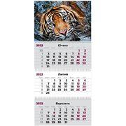 Календар настінний квартальний на 2022 рік, 63х29,7 см, 3 пружини Тигр 8803-02-A Axent