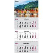Календар настінний квартальний на 2022 рік, 63х29,7 см, 3 пружини Місто 8803-03-A Axent