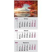 Календар настінний квартальний на 2022 рік, 63х29,7 см, 3 пружини Японія 8803-04-A Axent