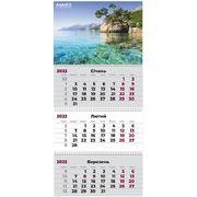 Календар настінний квартальний на 2022 рік, 63х29,7 см, 3 пружини Морський 8803-05-A Axent
