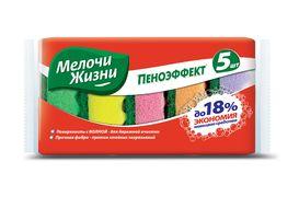 Губки кухонні 5 шт МЖ 0061 CD (1/28)