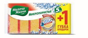 Губки кухонні 5+1 шт, мікропористі, МЖ 4134CD (1/40)