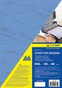 Обкладинки картонна під шкіру А4, 250г/м2, (50шт./уп.), синя BM.0580-02 (1/50/1000/)