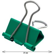 Бiндер 25мм, 12шт., туба,зелений BM.5357-04 (1/150)