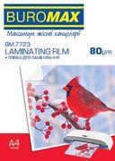 Плівка для ламінування 80мкм, A4 (216x303мм), 100 шт. BM.7723 (1/10/450)
