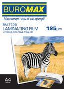 Плівка для ламінування 125мкм, A4 (216x303мм), 100 шт. BM.7725 (1/10/300)