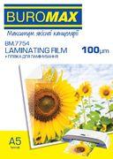 Плівка для ламінування 100мкм, A5 (154х216мм), 100 шт. BM.7754 (1/20/600)
