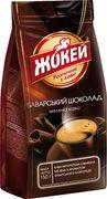 Кава мелена 150г, Баварський шоколад, ЖОКЕЙ jk.108333 (1/20)