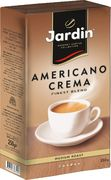 Кава мелена 250г, вакум, Americano Crema, JARDIN jr.109532 (1/20)