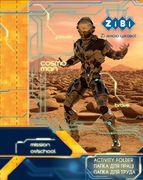 Папка для праці COSMO STAR, картонна, на гумках А4+ (300х212х28мм), KIDS Line ZB.14912 (1/5)