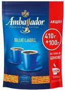 /Кава розчинна Ambassador Blue Label, пакет 510г*10 am.52568 (1/10)