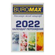 Календар настільний перекидний на 2022 рік, 13,3х8,8 см BM.2104 Buromax