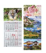 Календар настінний квартальний на 2022 рік, 63х29,8 см, на пружині, мікс BM.2106 Buromax