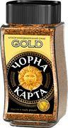/Кава розчинна Чорна карта Gold, ск.б. 95г*12 (8718) ck.51035 (1/12)