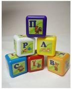 Набір дитячий Кубики малі (нові)  Абетка