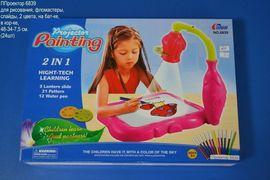 Проектор 6839 (24шт) для рисования, фломастеры, слайды, 2 цвета, на бат-ке, в кор-ке, 48-34-7,5см, а