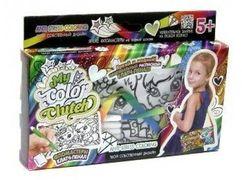 Набір креативної творчості My Color Clutch клатч-пенал-розмальовка