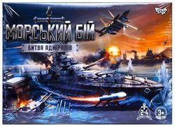 Настільна розважальна гра Морський бій. Битва адміралів укр