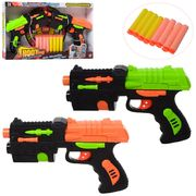 Набор оружия, пистолет 2 шт, 20 см, мягкие пули-присоски 8 шт, мишень, в кообке 40-23-5 см