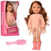 Кукла Яринка, 35 см, расческа, музыка (укр. Песня), на батарейке (таблетка), в коробке 20-38-9 см
