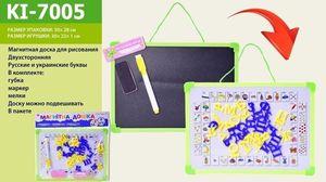 Доска 2-х сторонняя, укр-рус, магнитный алфавит, мелки, маркер, стиралка, в пакете 30*28 см