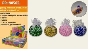 Мяч-лизун, 4 цвета, размер 5,5 см, по 12 шт в дисплей боксе 27*19,5*6 см, цена за 1 шт!