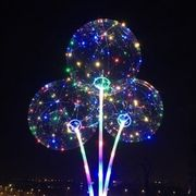 Светящиеся шарики СЕРДЦЕ с LED подсветкой