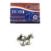 11987  Кнопки гвоздик J.Otten Nikel серебро 50шт., карт. кор. 9,5mm (2220N) (10)