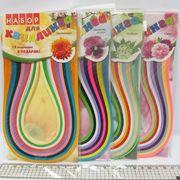 Набір кольорового паперу для квілінгу із 9 кольорів + 3 аплікації, розмір 3 мм на 420 мм Квіти Josef Otten (1/12/168)