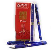 Ручка гелева пиши-стирай синя 0.5 мм Josef Otten GP-3264