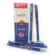 Ручка з стираючими чорнилами синя 0.5 мм Mondle Josef Otten GP-3281-BL
