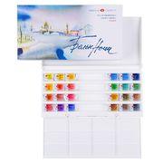 Набор акварельных художественных красок 24 цвета 2,5 мл в кюветах пластиковая палитра Белые ночи ЗХК